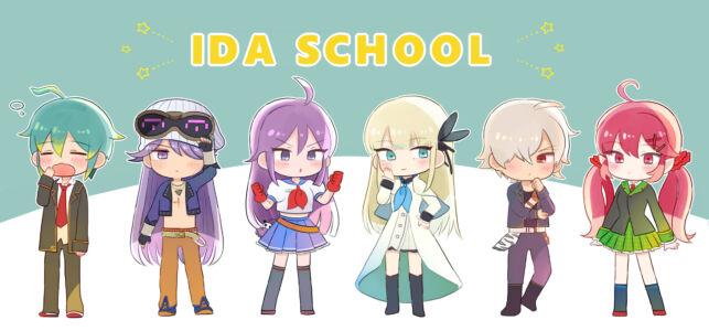 IDA SCHOOL