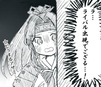 シェイネ→アルド③