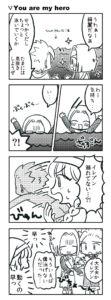 泳げないイレブンちゃん